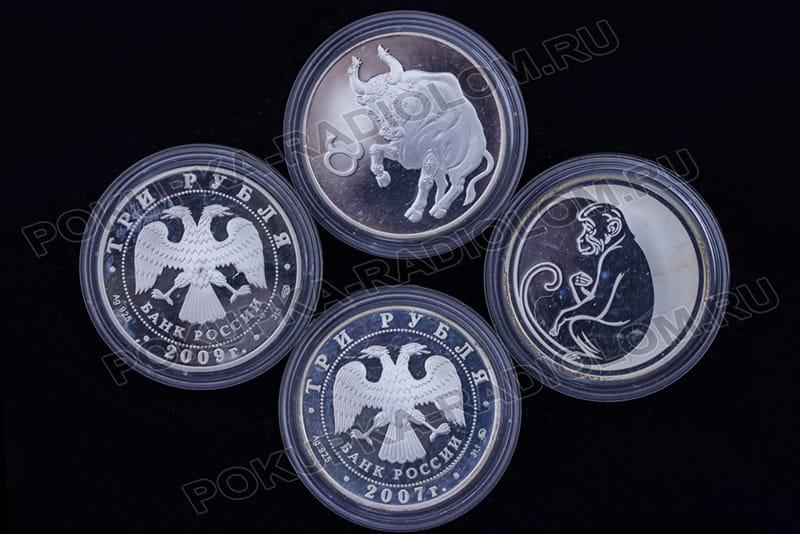 с серебряные новым рубля знаком три