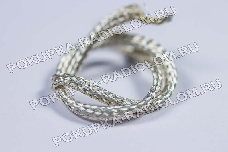 кабель силовой ввгнг а ls 5х4 мм2