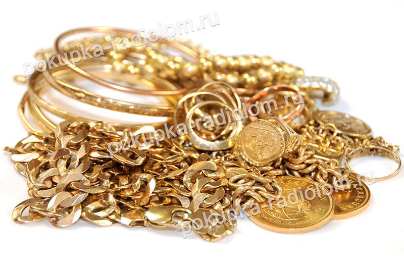 Купить Золото Дешево