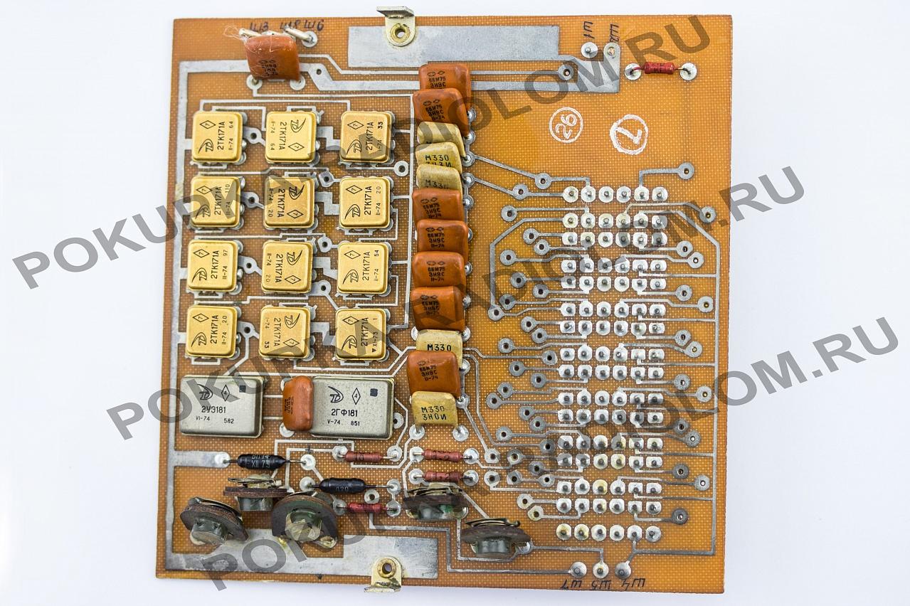 Программа цветовая маркировка резисторов скачать