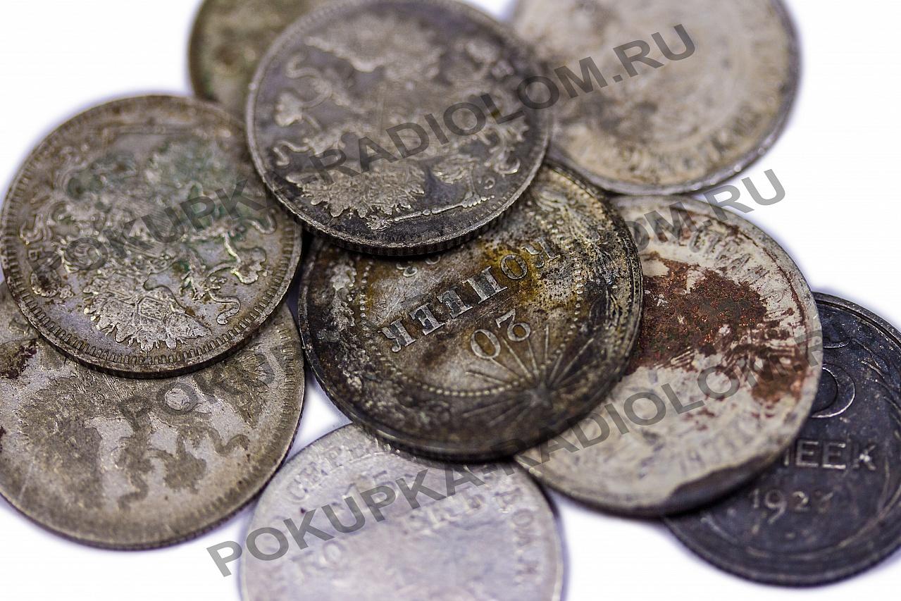 монеты россии и их цена