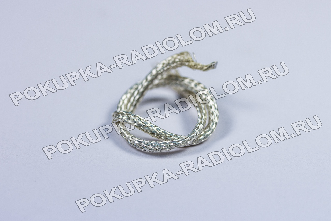 кабель пвснг а ls 2 0.75 цена