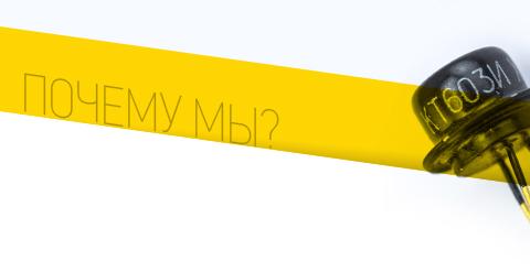 Изображение - Где в москве купить слитки серебра mob_ver_row_2_flex_item