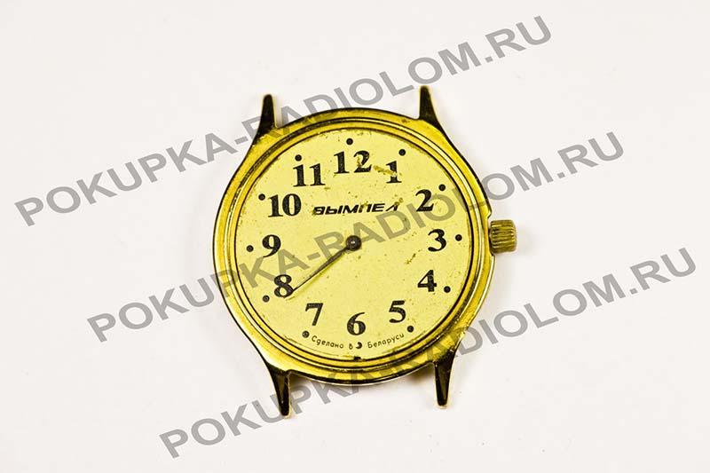 Часов цена желтом скупка в часы спб продать швейцарские